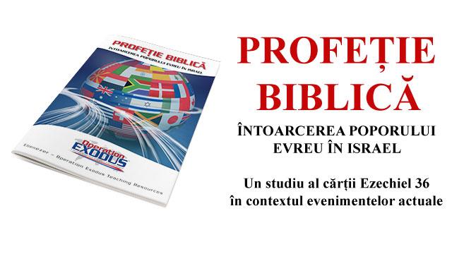 profetie biblica