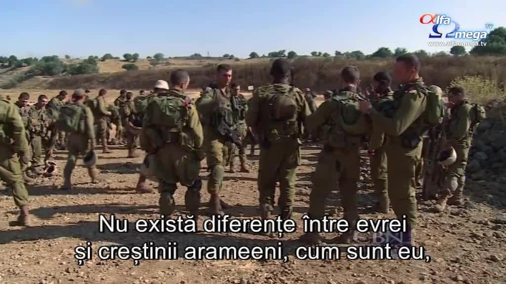 jd 65 israel armata 04