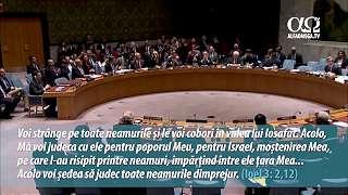intelegereavremurilor israel 11 320