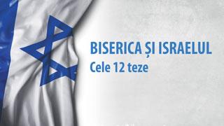 12 teze Israel
