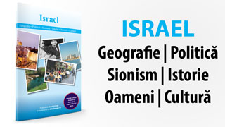Brosura Israel