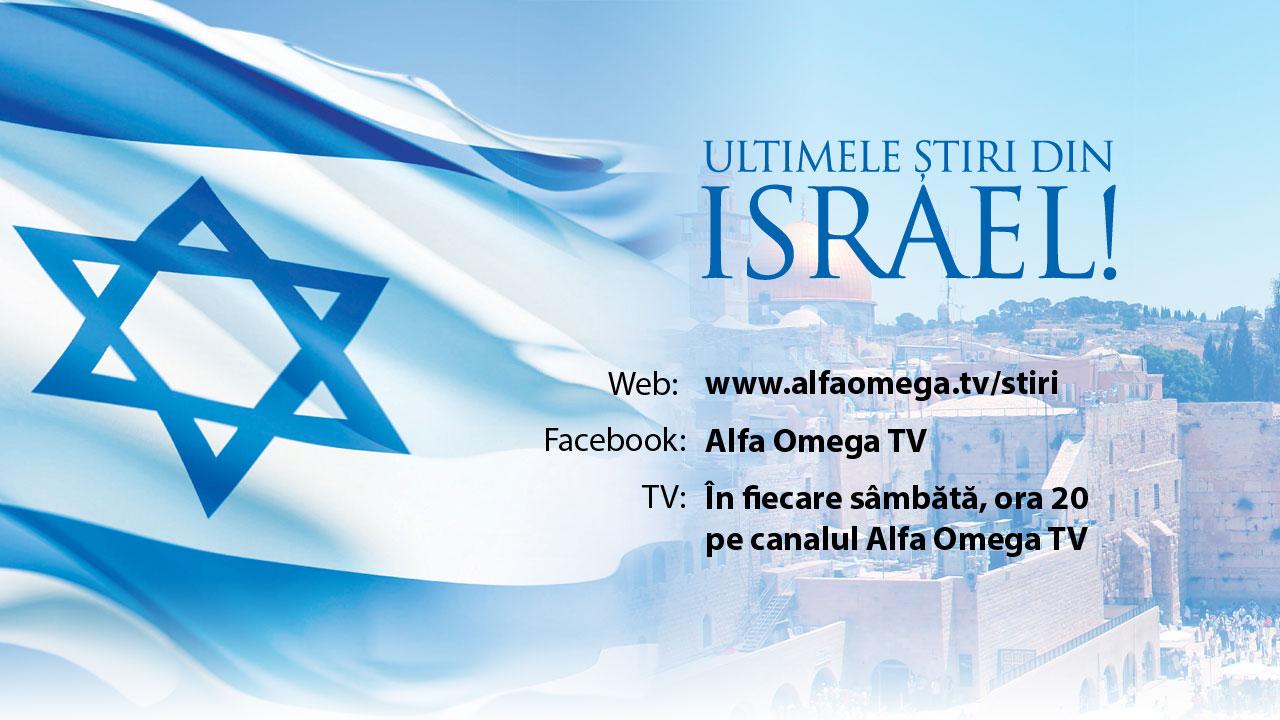 stiri din israel ultimele reclama